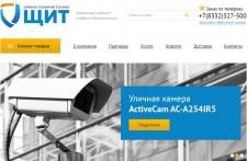 Новый сайт, нашей компании!!!!