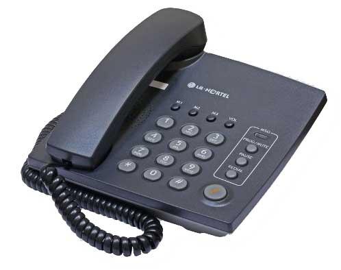 Телефонный аппарат LG LKA-200