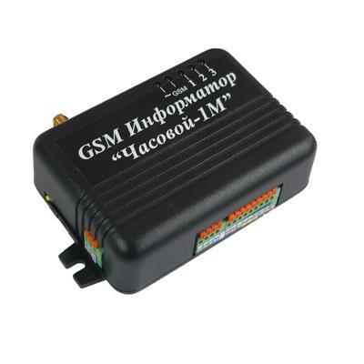 Часовой-1М GSM