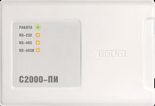С2000-ПИ