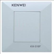 Коммутатор KW-516F Kenwei четырёх вызывных панелей на два входа под вызывные панели