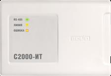 С2000-ИТ (б/у)