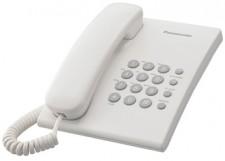 KX-TS2350RUW белый (PANASONIC) п/т, телефон