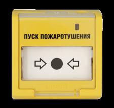 ИПР-513-3М ЭДУ