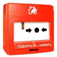 ИПР-513-3А исп.02