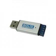 USB-RS485