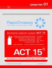 ПироСтикер АСТ 60