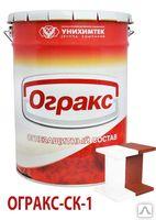 Огракс СК-1 (15л)