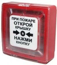 ИПР-513-11