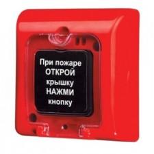 ИПР-3СУМ