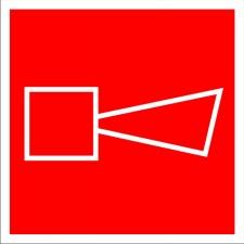 Знак-Плёнка 100х100 (F-11) Звуковой оповещатель пожарных тревог