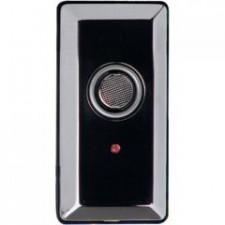 Считыватель-2 исп.00 ключей ТМ накладной с индикатором