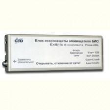 Роса-2SL БИО
