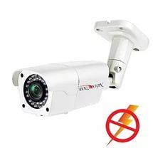 Уличная IP-камера Polyvision PNM-IP2-V12PL v.9.1.7