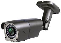 Уличная IP-камера Polyvision PNL-IP2-V50PL v.9.5.7 dark