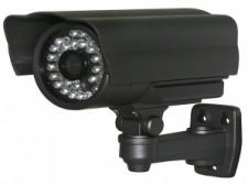 Видеокамера LVIR-7021 уличная цветная