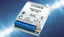 TRX-150 Передатчик радиосистемы